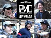 Cimax1228top_2